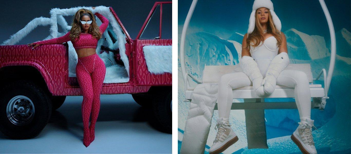 adidas x IVY PARK ICY PARK